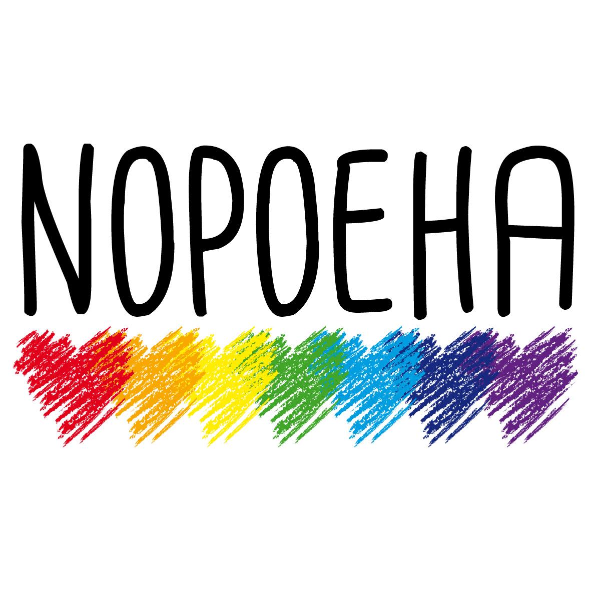 NoPoeha