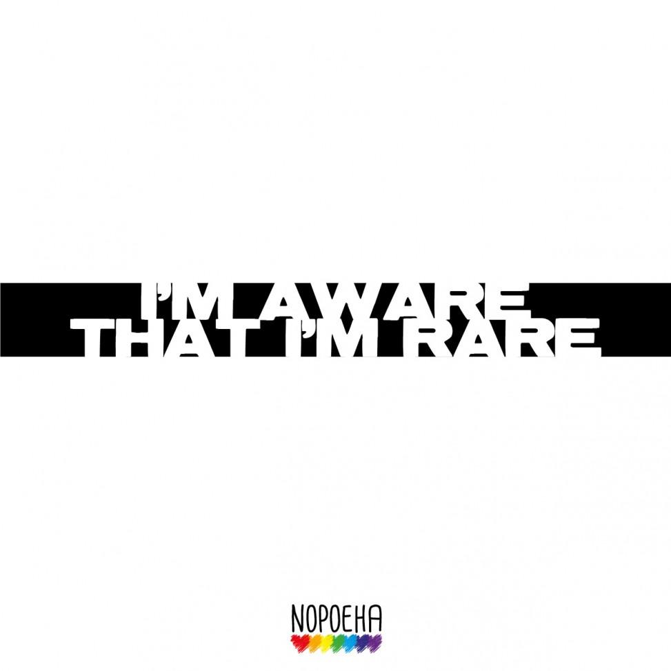 I'm aware that I'm rare