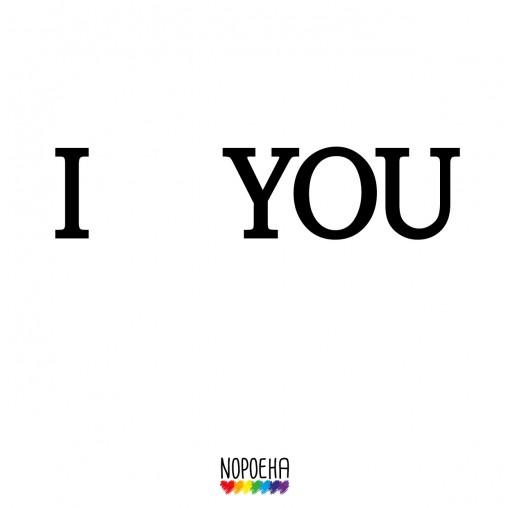 I ... YOU